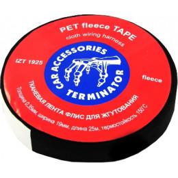 Изолента  IZT 1925 fleece (тканевая)