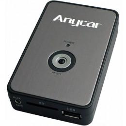 MP3 адаптер  для SUBARU (kenwood)
