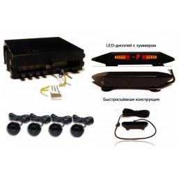 Система парковки U-454BL