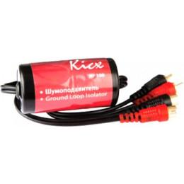 Шумоподавитель KICX NF 100