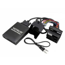 MP3 адаптер YATOUR BMW (40 pin)