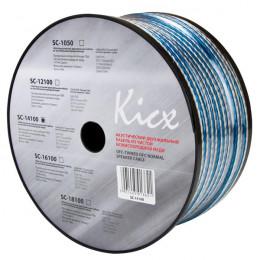 Кабель акустический KICX SC-14100 (100 метров)
