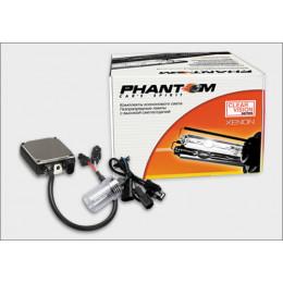 Комплект ксенонового света  Phantom H4 H/L