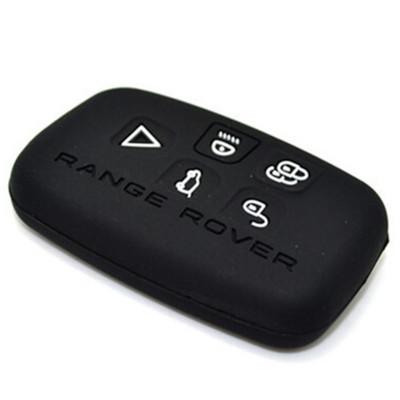 Силиконовый чехол для смарт-ключа Range Rover 5 кнопок 010