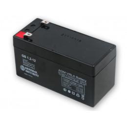 Аккумулятор SOBR GSM (Casil)