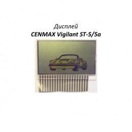 Дисплей ЖК на шлейфе ST-5/5a (для Cenmax ST-5/5a)