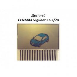 Дисплей ЖК на шлейфе ST-7/7a (для Cenmax ST-7/7a)