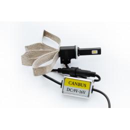 Комплект LED ламп головного света C-3 H7 ZES PH