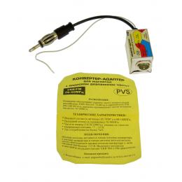 Конвертер PVS (металл.  с диапазоном частот USA)
