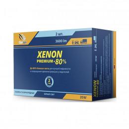Ксеноновая лампа Clearlight H3 Xenon Premium +80%