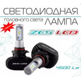 Комплект LED ламп головного света C-3 H3 ZES PH