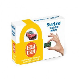 Комплект StarLine Мастер 6 - 2CAN+2LIN