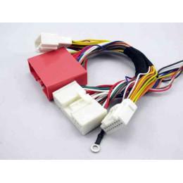 Соединительный кабель для MP3 адаптера YATOUR для Mazda New после 2009 г.