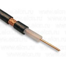 Удлинитель антенны 4м (кабель РК 50)