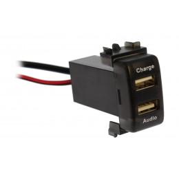USB разъем в штатную заглушку для Nissan (с зарядным устройством)