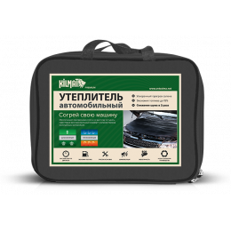 Утеплитель двигателя Kilmat Premium №1