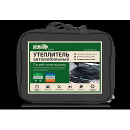 Утеплитель двигателя Kilmat Premium №3